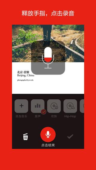 啪啪iPhone版 6.3.22 官方最新版