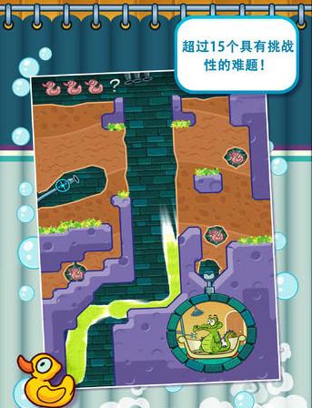鳄鱼小顽皮爱洗澡iPhone版第2张预览图片