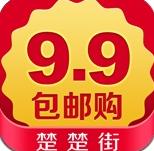 9块9包邮购 2.4 iPhone版
