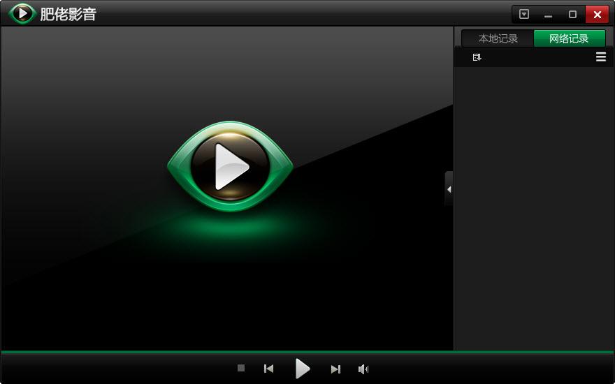 肥佬影音播放器手機版安卓版 1.0.3