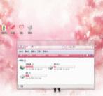 粉色浪漫电脑主题 win7版 1.0