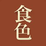 食色app下载 3.1.1 安卓版