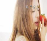 草莓女孩 win7版 1.0