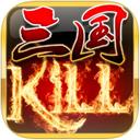 三國KILL 3.6.1 iPad版