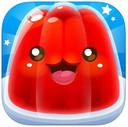 果冻爱消除 V1.10.17 iPhone免费版
