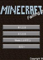 我的世界矿物追踪mod 1.6.4-1.8 最新免费版 1.0