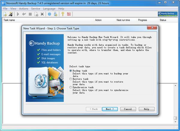 Handy Backup Pro(数据备份)
