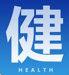 健康时讯 1.1.1 安卓版