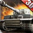 3D坦克爭霸 1.3.2 iPad版