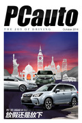 汽车杂志 v3.1.0 iPhone版