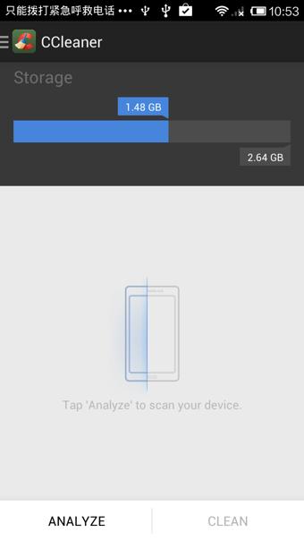 CCleaner 1.15.57 安卓版