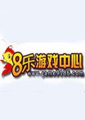 8乐游戏中心 1.0 免费版