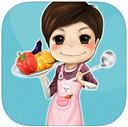 文怡家常菜iPhone版 1.6.0 免费版