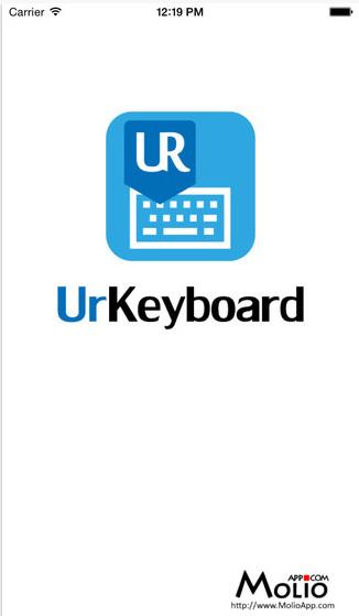 UrKeyboard输入法 2.2.3 iPhone版
