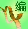 编剧宝 2.9.3 Mac正式版