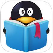 QQ阅读 5.1.5 iPad最新版