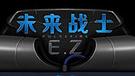 狼蛛未来战士键盘驱动 1.1 官方版