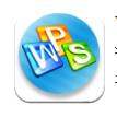 WPS office TV版 9.6.1 安卓版