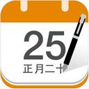 中华万年历iPad版 6.1.2 免费官方版