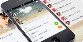 手机YY2014老版本 2.14.1 怀旧版