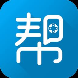 手游帮app 3.1.0 iPhone版
