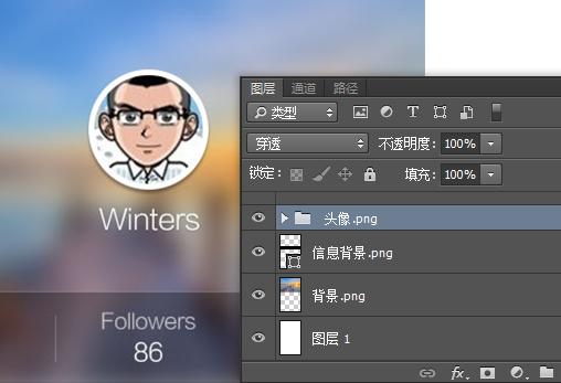 pxcook 3.9.0 官方版
