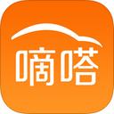 嘀嗒拼车app 4.4.1 iPhone版