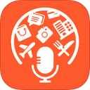 旅行翻译官 5.0.3 iPhone版