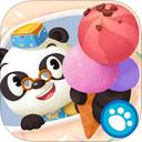 熊猫博士的冰淇淋车 1.0 iPhone版