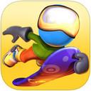 熔岩滑板大冒险 1.3.1 IOS版