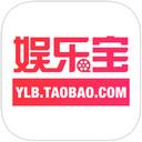 娱乐宝App 2.1.1 iPhone版