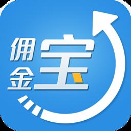 佣金宝开户app 1.1.2 iOS版
