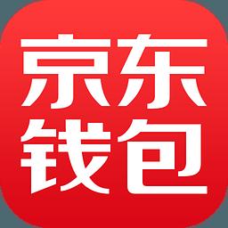 京东钱包 3.1.0 官iPad版