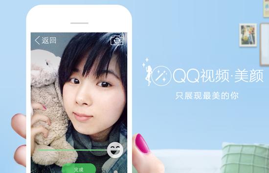 手机qq2015 5.5.1 安卓最新版