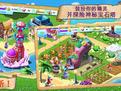 梦幻小镇电脑版 1.3.9 官方最新版