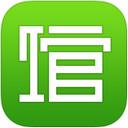 360doc个人图书馆 3.1.0 iPhone版