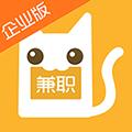 兼职猫企业版 1.6.2 安卓版
