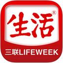 三联生活周刊app V3.0.5 iphone版