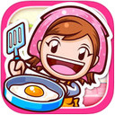 cooking mama料理妈妈 1.0.2 iPad版