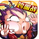 少年三国志腾讯版 1.7.15 安卓版