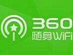 360wifi启动器