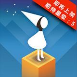 纪念碑谷艾达的梦破解版 2.4.0 安卓版