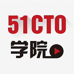 51CTO学院 1.0.9 安卓版