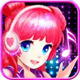 天天炫舞360版 v2.6 安卓版