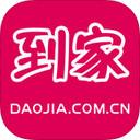 到家美食会网上订餐app 3.3.0 iPhone最新版