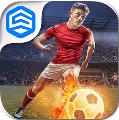 足球风云电脑版 1.2.9 免费版