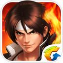 腾讯拳皇98终极之战 1.2.0 iOS版