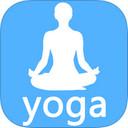 瑜伽app 1.3.5 iPhone版