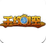 千纹时空 1.0.1 安卓版