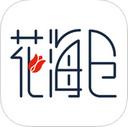 唯品会花海仓app 1.1.1 iPhone版